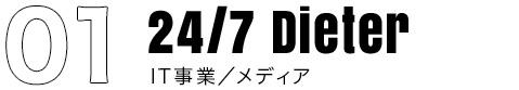 01 24/7 Dieter
